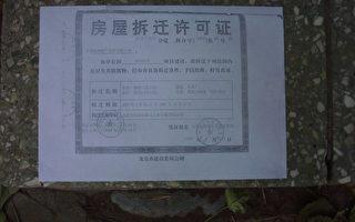 倪玉兰刑事自诉的权利不能被剥夺