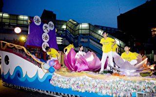 明慧網海外花絮(2008/8/17-24)