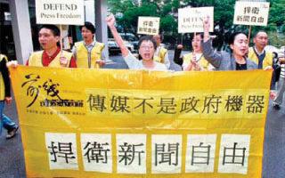 陈迈克:香港的小萤幕战争