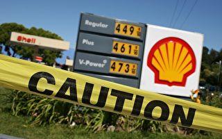 油價引起勞動節旅遊潮下降