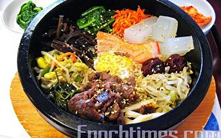 美味的韩国拌饭