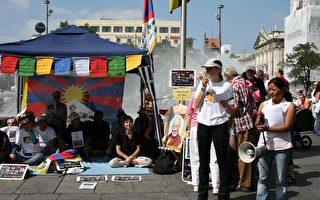 响应全球行动  慕尼黑藏人闹市绝食
