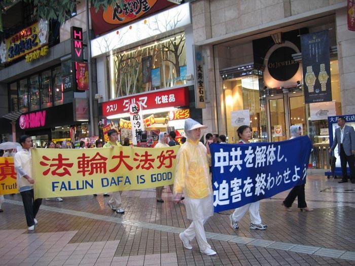 明慧網海外花絮(2008/8/25-31)