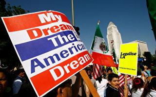美国经济欠佳 移民转而返回母国