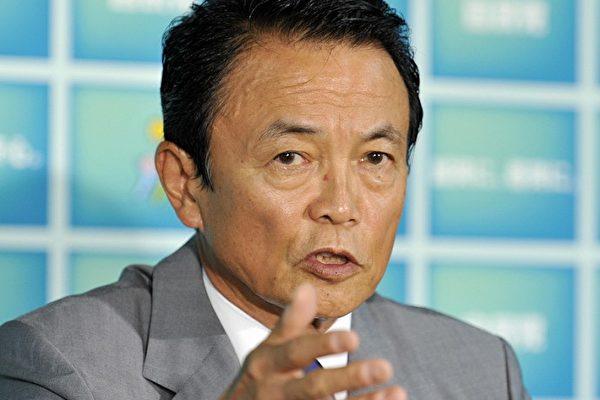 """麻生太郎已为担任首相""""做好准备"""""""