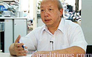 香港人权民运界批当局偏袒中联办