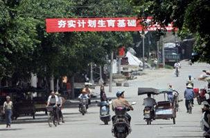 甘肅藏族婦女被強作絕育又遭拘禁和毆打