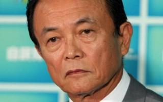 日自民黨總裁選舉為政壇關注焦點