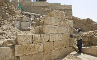 考古學家發現兩千年前耶路撒冷珍貴遺跡