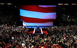 麥凱恩共和黨提名演說 強調美國立國先父們價值觀