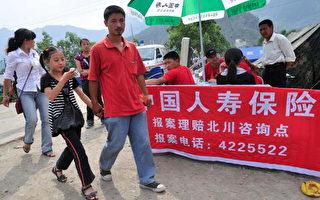 外電:國際保險業者進中國 遭遇強大壁壘