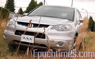 极品推介  2008年Acura RDX