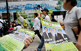 香港立法會選舉結束 投票率低