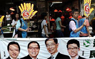 傳中共10萬鐵票操控香港立法會選情