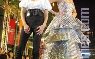 組圖:黃淑琦2008最新秋冬新裝