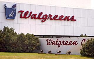 禁售煙草 沃爾格林抗告