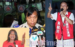 香港候任立法会议员谴责中联办暴力