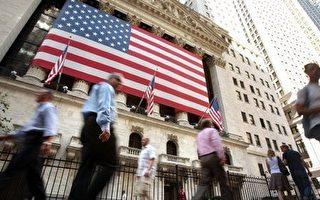 華爾街股災  美總統候選人現實考驗