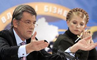 烏克蘭執政聯盟正式宣告瓦解