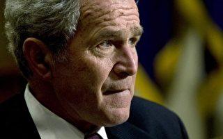 布什取消國內行程  坐鎮處理金融危機