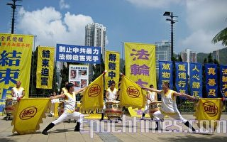 """香港举办""""制止中共暴力 法办迫害凶手""""集会游行"""