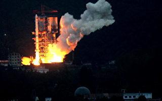 美新报告警惕中共太空军事风险