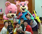 台灣世界展望會藉由「如果兒童劇團」表演「哈哈熊的神奇電話」方式,讓兒童懂得利用「113」防暴專線自我保護。(攝影:蘇泰安/大紀元)