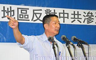 罷免委員會籲楊愛倫揭法拉盛事件幕後的指使
