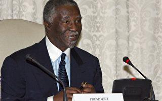 焦點人物 南非總統姆貝基