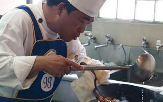 古來文:廚技大賽考驗真功夫