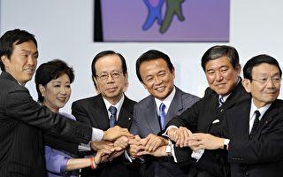 麻生太郎出任第92任日本首相