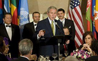 聯大辯論  與會領袖要求改革與解決金融危機