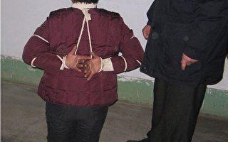 百種酷刑之一上繩