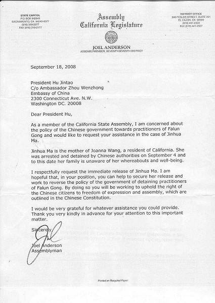 美加州議員致信胡錦濤要求釋放法輪功學員