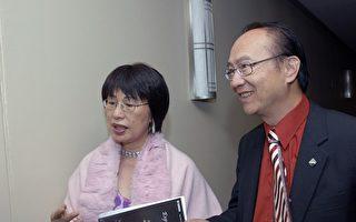 华裔会计师:演出表现出了中国文化的神韵