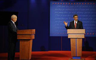 美首場總統辯論  麥凱恩奧巴馬較勁外交政策