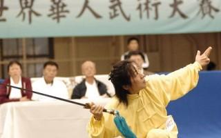 【冠军风采】武当玄门女弟子 兵器夺冠