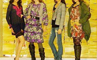組圖:品牌聯合服裝秀 詮釋秋冬時尚最新趨勢