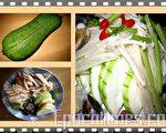 丝瓜甜美有水分,加上菇类与蛤蜊,激起最美的鲜汤波浪。(摄影:杨美琴/大纪元)