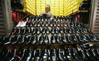 欧盟宣布维持对中国皮鞋惩罚性关税