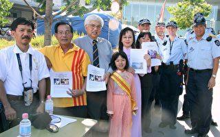 昆士蘭越南社區譴責越共違反人權
