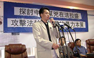唐柏橋:反抗暴政星星之火在湖南燎原