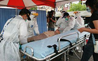 高县府举办 H5N1流感  医疗整合演习