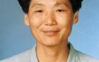 港人母亲 湖北法轮功学员傅少珍面临非法判刑