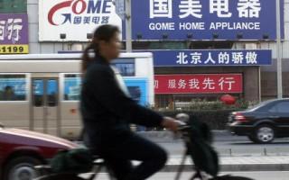 股市房地产下跌 中国五十富豪大缩水