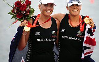 新西蘭雙胞胎姐妹賽艇選手宣佈退休