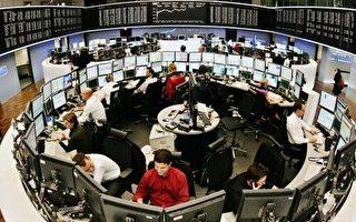 美國挽救金融體系新措施要點