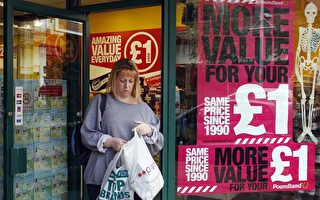 英消費者通膨指數創新高達5.2%