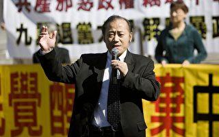王軍:為什麼說沒有共產黨才有新中國