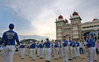 天國樂團轟動印度 「法輪大法好」呼聲令聞者動容